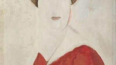 Verwacht: De ontdekking van het heden Picasso, Dalí, Mondriaan, Klee, Miró, Léger, Daniëls…